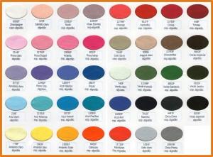 cartela de cores malha de algodão